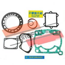 Suzuki RM250 1990 Mitaka Top End Gasket Kit